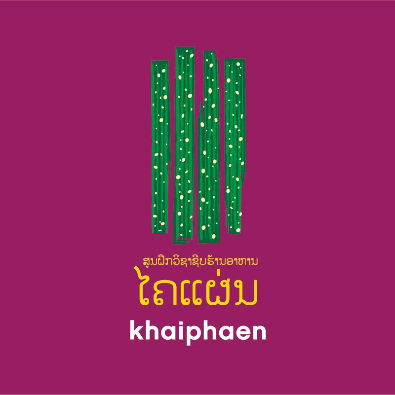 Khaiphaen