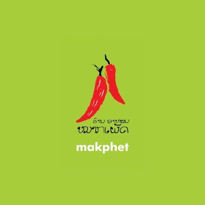 Makphet