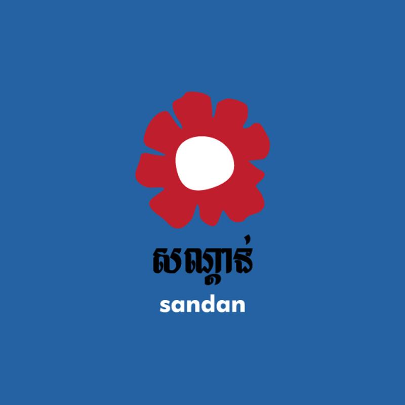 Sandan